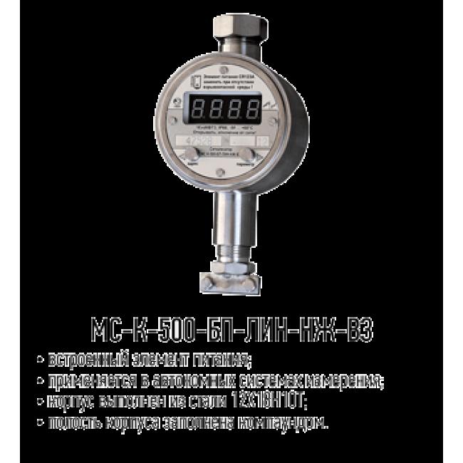 Сигнализаторы МС-К-500-БП-ЛИН-НЖ-В3