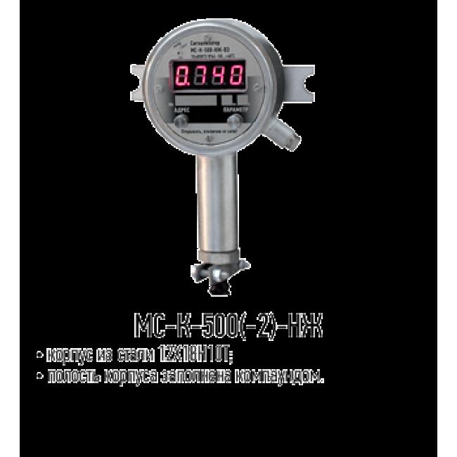 Сигнализаторы МС-К-500(-2)-НЖ