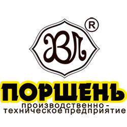 Продукция ПТП «Поршень» (13)